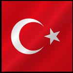 Документы для визы в Турцию