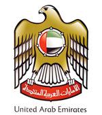 Герб страны ОАЭ