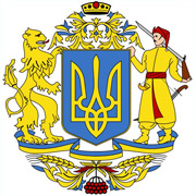Герб страны Украина