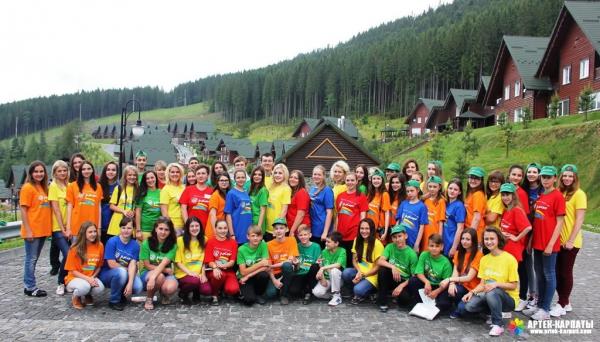 Международный детский лагерь Артек Карпаты Лесной