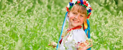 Детский оздоровительный лагерь  Карпатский Перезвон