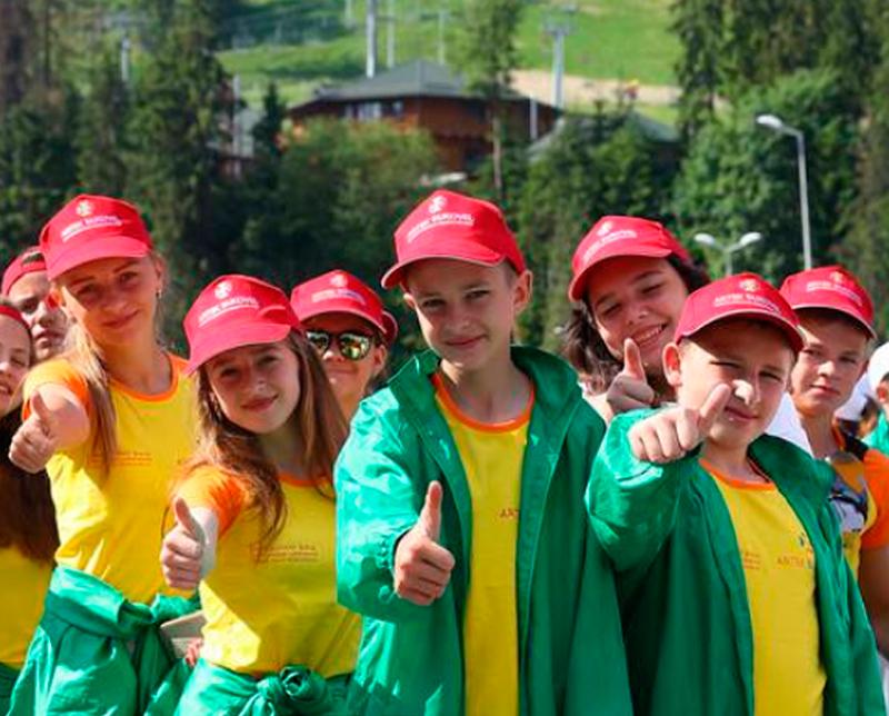 Летний детский лагерь Артек Озерный Карпаты