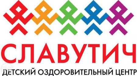 ДЕТСКИЙ ОЗДОРОВИТЕЛЬНЫЙ ЛАГЕРЬ СЛАВУТИЧ , под Киевом