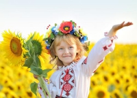 Международный детский центр «Артек-Карпаты», ГОРНЫЙ